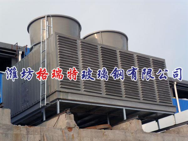 方型横流式冷却塔-山东省潍坊格瑞特玻璃钢有限公司